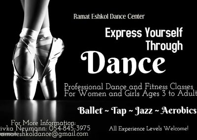 Ramat Eshkol Dance Ads